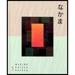 Nakama 1: Japanese Communication, Culture, Context (0395912504) by Seiichi Makino