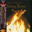 Rising Force Djpak Import Japon (French Import) by Yngwie Malmsteen (1999-11-08)