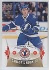 jonathan-drouin-hockey-card-2015-upper-deck-national-hockey-card-day-canada-toys-r-us-london-drugs-p