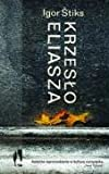 img - for Krzeslo Eliasza book / textbook / text book