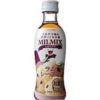 ミルミクス (MILMIX) ラムレーズン