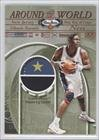 Dikembe Mutombo Jacket New Jersey Nets (Basketball Card) 2002-03 Fleer Box Score... by Fleer+Box+Score