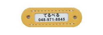 迷子札(首輪別売り) 牛本革 首輪に取り付けるネーム ID タグ てるべるにて別売りの首輪と一緒にご注文ください