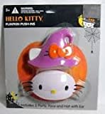 Hello Kitty Sanrio Pumpkin Push ins Witch