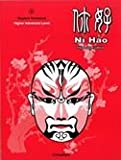 img - for Ni Hao Level 5 Workbook (Simplified Chinese Edition) book / textbook / text book