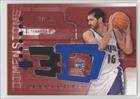 Peja Stojakovic #913 999 Los Angeles Lakers, Sacramento Kings (Basketball Card)... by Upper Deck Triple Dimensions