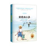 img - for White Crow painted museum: Curious fish (color illustrations Edition)(Chinese Edition) book / textbook / text book