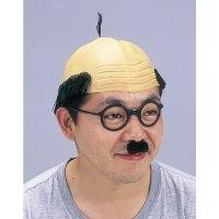 【パーティーグッズ・帽子・かぶりもの ウィッグ・かつら】変身セット うちのお父さん