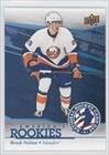 Brock Nelson (Hockey Card) 2013-14 Upper Deck National Hockey Card Day American #NHCD 5