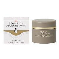ケラチナミンコーワ20%尿素配合クリーム 60g【第3類医薬品】