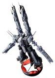 1/5000 超時空要塞マクロス 愛・覚えてますか SDF-1 マクロス ムービーカラーエディション