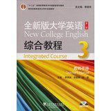 img - for New College English Integrated Course Teachers Manual(Chinese Edition) book / textbook / text book