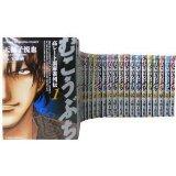 むこうぶち コミック 1-41巻セット (近代麻雀コミックス)