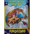 Pinocchio Paint with Water Book - 1