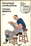img - for Chinese Medicine book / textbook / text book