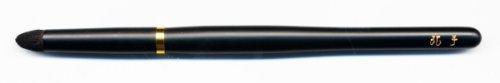 北斗園化粧筆 ノーズアイシャドウブラシ BSー13 熊野筆