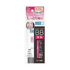 肌研 ヒアルロンBBクリームNオークル 45g