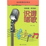 img - for Amateur singing training materials: read music sing(Chinese Edition) book / textbook / text book