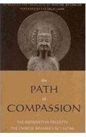 The Path of Compassion: The Bodhisattva Precepts (Sacred Literature Trust Series), Dalai Lama