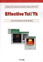 Effective Tcl/Tk
