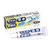 【指定第2類医薬品】ヒフールT軟膏 12g