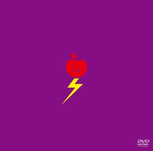 私の発電 [DVD]