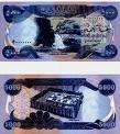 Iraqi Dinar 5000