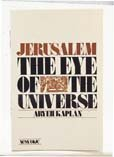 Jerusalem, the eye of the universe (1879016125) by Kaplan, Aryeh