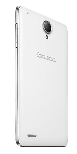 Lenovo-S890