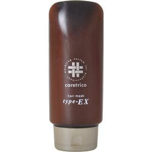 アリミノケアトリコヘアマスクEX230g ヘアパック