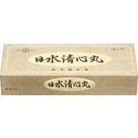 【第2類医薬品】日水清心丸 1丸×10