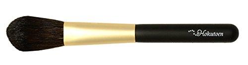 北斗園 熊野化粧筆 チークブラシ HBSー3ーBG 熊野筆