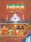 img - for India: The Land of Wonders (Let's Know Indian Culture) book / textbook / text book