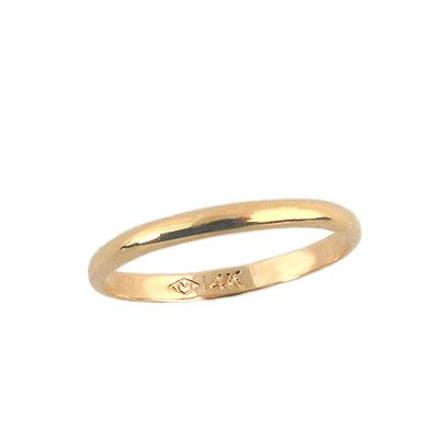 Infant, Baby Jewelry - 14K Yellow Gold First