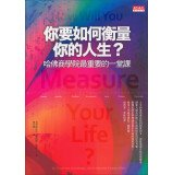 img - for How Will You Measure Your Life book / textbook / text book