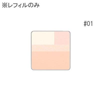 アールエムケー プレストパウダー N #01 8.5g SPF14 PA++ リフィル