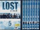 LOST(ロスト) シーズン5  (全8巻) [マーケットプレイスDVDセット商品]