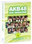 AKB48 DVD MAGAZINE VOL.10