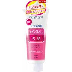 ピュア ナチュラル洗顔 リフト