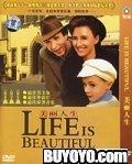 Life Is Beautiful (China Version)