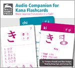 White Rabbit Press Kana Flashcards AUDIO CD