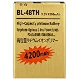 4200mAh Replacement Mobile Phone Battery for LG Optimus G Pro / F240K / F240S / F240L / E988 / E980 / D684