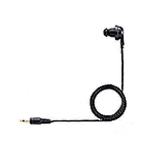 ICOM IC-4800 for earphone black EH-15B