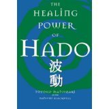 img - for The Healing Power Of Hado [PAPERBACK] [2005] [By Toyoko Matsuzaki] book / textbook / text book