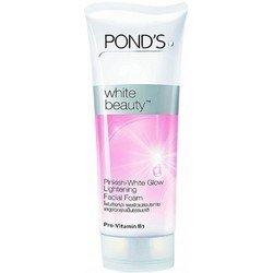 ポンズ ホワイト ビューティ POND'S WHITE BEAUTY 15ml