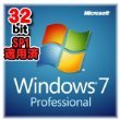 Windows 7 Professional SP1 32bit DSP��