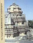 img - for The Temple of Muktesvara at Caudadanapura: A Little-Known 12Th-13th Century Temple in Dharwar District, Karnataka (Kalasamalocana) book / textbook / text book
