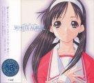 WhiteAlbum
