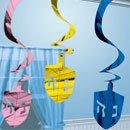 Hanukkah Hanging Swirl Decoration