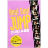 Hey!Say!JUMP OTAKARA^Wj[Y
